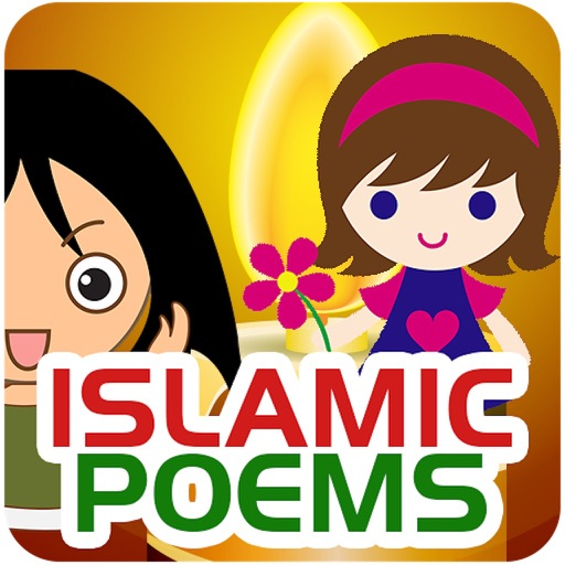 Baby Islamic Nursery Poems-Best Rhymes in Arabic,English and Urdu,Hindi iOS App
