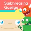 Saibhreas na Gaeilge