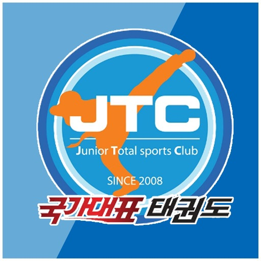 JTC 국가대표 태권도장