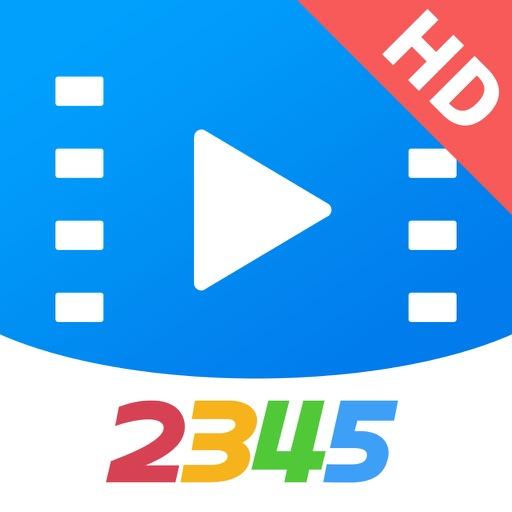 2345影视大全HD-免费看片神器,电影电视剧动漫综艺体育的高清视频播放器,云下载工具