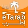 eTarab Music HD
