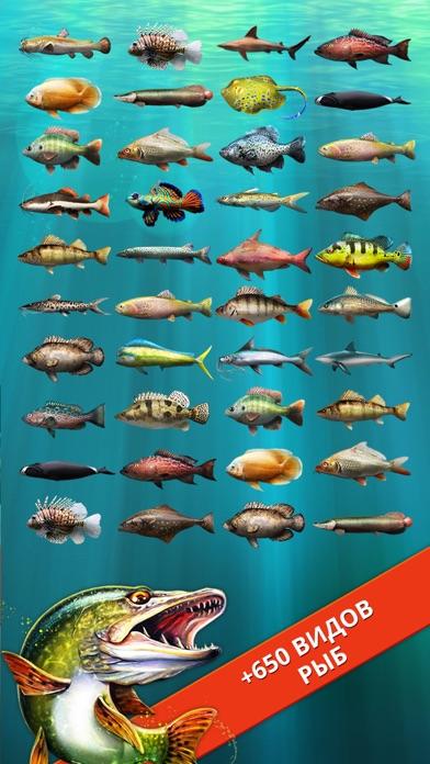 На рыбалку: Игра Рыбалка Скриншоты5