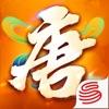大唐游仙记——网易西游新经典 3D回合制MMO 每晚抢红包