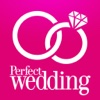 Perfect Wedding Magazine: the ultimate guide to help you find the best ideas, venues, dresses and more... icon
