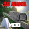 3D GUNS MOD FOR MINECRAFT PC EDITION - GUN MODS POCKET GUIDE