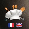 Dictionnaire des termes de Cuisine - Français/Anglais