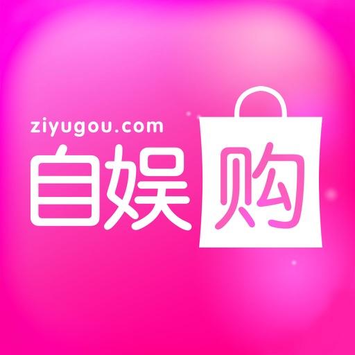 韩国购物优惠O2O平台-自娱购 Icon