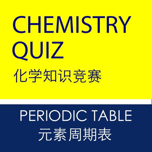 English chinese chemistry the periodic table quiz par for Periodic table english