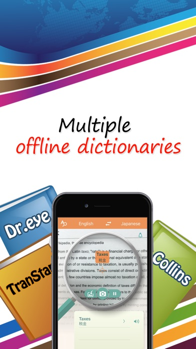 download Worldictionary - Instant Translation & Search apps 1