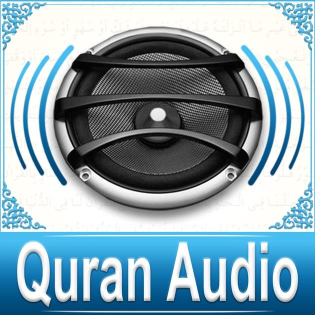 Sheikh Saad Al Ghamdi On The App Store