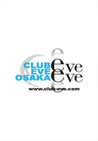 club eve screenshot 2