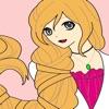 Enfants Coloring Book - Princess Haniwa