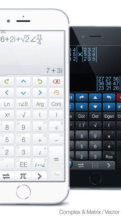 Calculator ∞ Screenshots