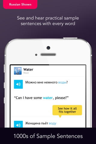 Learn Czech - WordPower screenshot 4