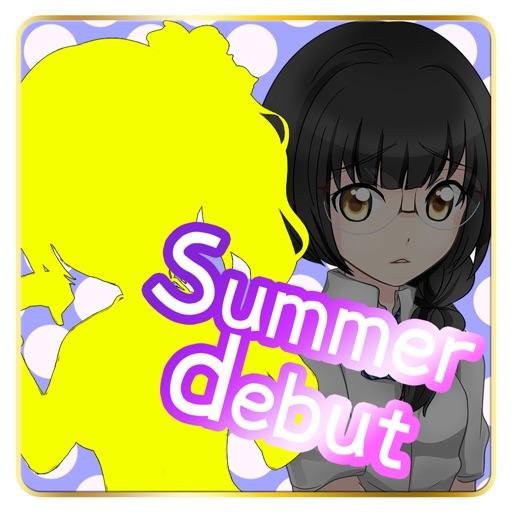 Training left-summer vacation cool woman debut! -The Far ambition - iOS App
