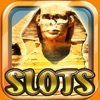 Древний Египет Игровой автомат казино — «путь огня, чтобы забронировать РА»