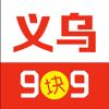 义乌小商品-taobao淘宝卖家进货开店厂家直销,1688批发微商拿货采购一手货源!