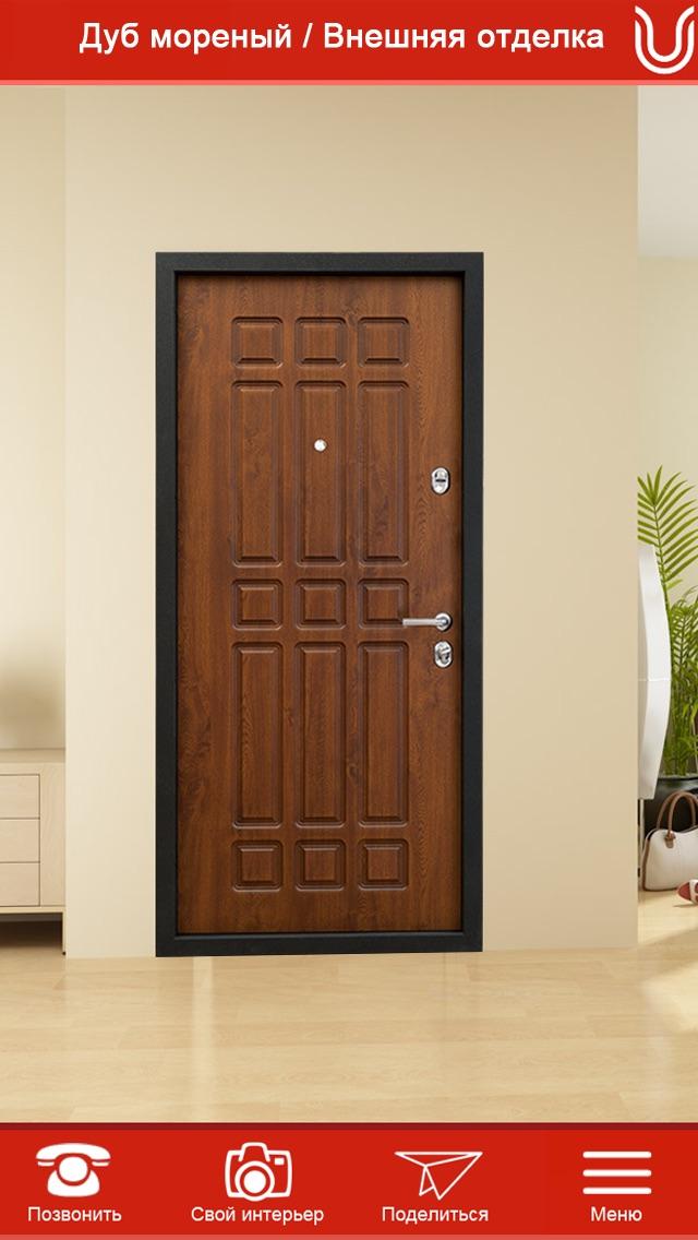 Двери TorexСкриншоты 2