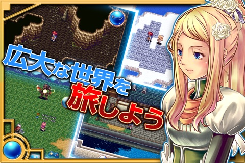 RPG クリスタレイノ screenshot 3