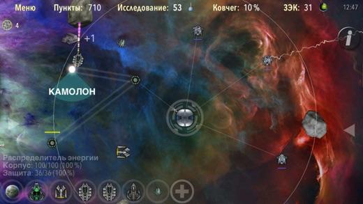 Alien Tribe 2 Screenshot