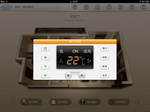 D-Controls D3 DEMO screenshot 3