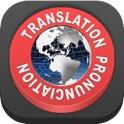 iPronunciation FREE - 60+ languages Translation for Google VS. Bing icon