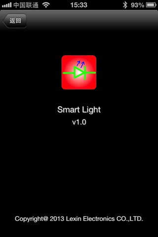 Smart iLED screenshot 3