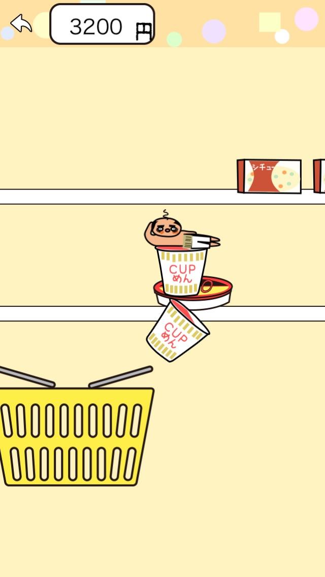 お買い物ゲームのスクリーンショット4