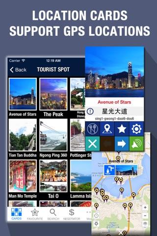 Hong Kong Expat Cards screenshot 4
