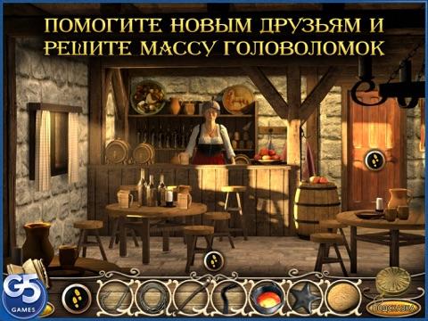 Скачать игру Истории с Драконовой горы: Логово HD (Полная версия)