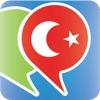 トルコ語会話表現集- トルコへの旅行を簡単に