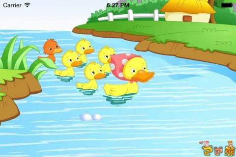 巴巴熊中文儿歌 - 宝宝学唱经典童谣系列,免费必备动画版hd screenshot 2