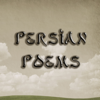 Persian Poems Library