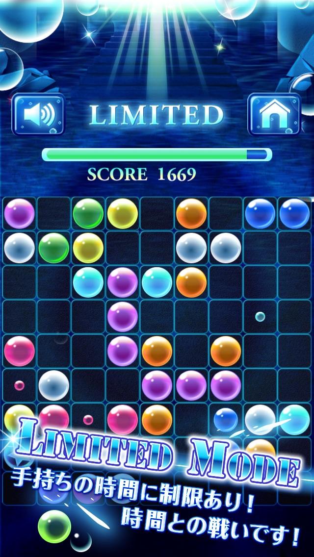 Aqua Bubble Linesのスクリーンショット3