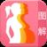 孕妇养胎安胎营养食谱(图解)