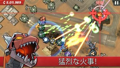 コロッサトロン: 世界侵略の大脅威のスクリーンショット5