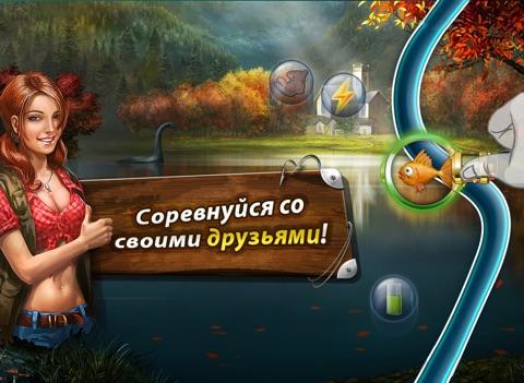 Рыбное место Скриншоты11