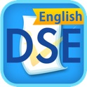 DSE English icon