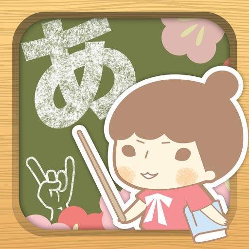 跟着接接学日语