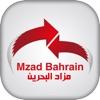 Mzad Bahrain مزاد البحرين