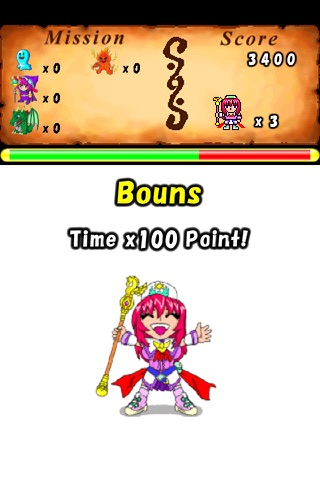 PuzzMon screenshot 3