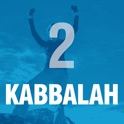 Living Kabbalah System, Level 2