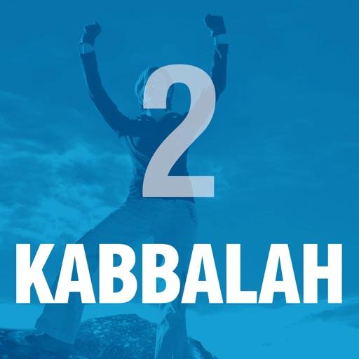 Living Kabbalah System, Level 2 iOS App