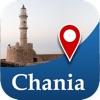 Chania Tour Guide