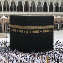 Boussole Islamique