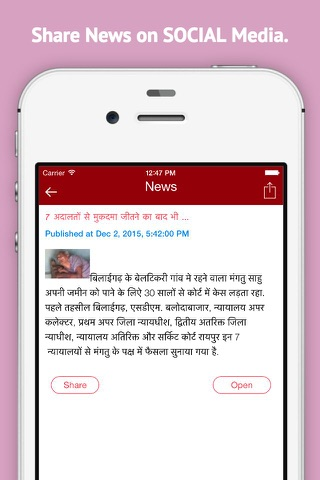 Hindi Live News screenshot 3