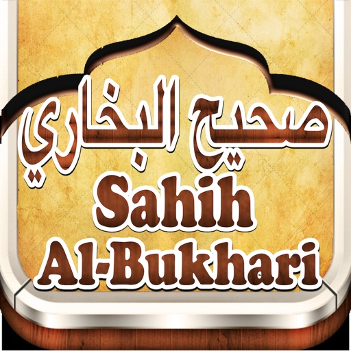 Sahih Bukhari Arabic & English صحيح البخاري Ramadan Quran Authentic Hadith  Book of free iQuran islam for iPhone & iPad & iPod