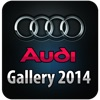 Cars Gallery Audi edition