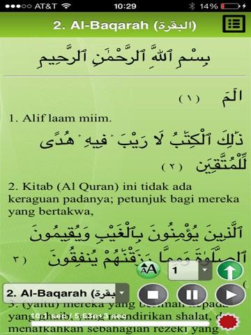 Abdul Rahman Al-Sudais iPad