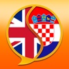 English Croatian Dictionary Free